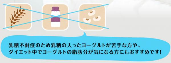 ベビー乳酸菌,口コミ,評判