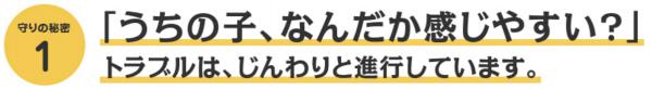善玉ガード,口コミ,評判
